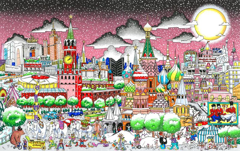 Charles FAZZINO - Stampa-Multiplo - Dasvidaniya, Moscow Circus
