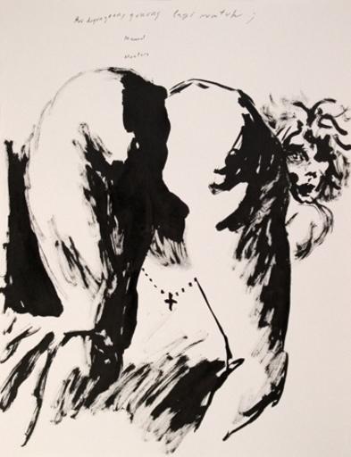 Manuel MONTERO - Drawing-Watercolor - Colegio N.N. n° II