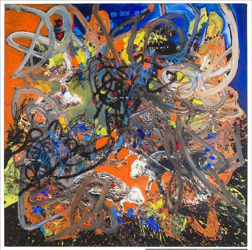 Soly CISSÉ - Painting - Danse avec les Génies II