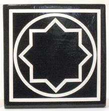 索尔·勒维特 - 陶瓷