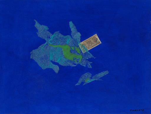 Giulio TURCATO - Pintura - Collage con banconota