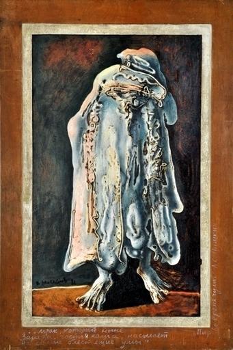 Vyacheslav Sawich MIKHAILOV - Painting - Guest