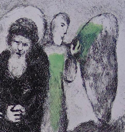 Marc CHAGALL - Estampe-Multiple - The Descent Toward Sodom