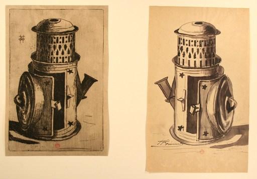 Henri Charles GUERARD - Drawing-Watercolor - Lanterne