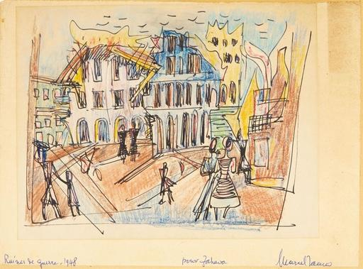 Marcel JANCO - Drawing-Watercolor - Ruines de guerre, 1948