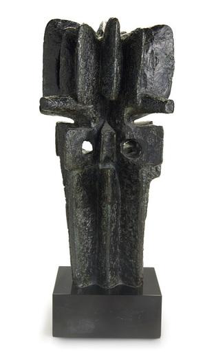 Alicia PEREZ PENALBA - Escultura - Passion de la jungle