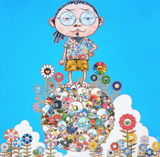 Takashi MURAKAMI - Print-Multiple - Me Among the Supernatural