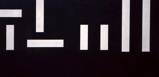 Shin SHIMIZU - Peinture - Sans titre   (bas angle, série)