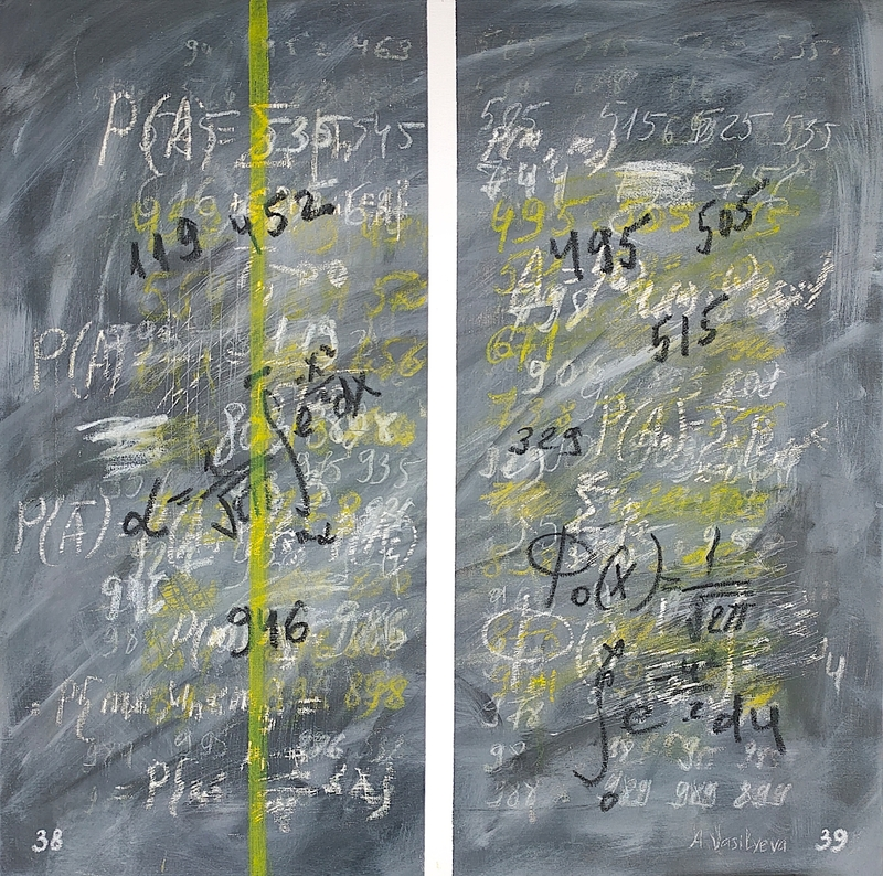"Anastasia VASILYEVA - Gemälde - ""New page"" from Science Art Collection"