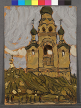 Nicolaj Konstantinov ROERICH - Painting - Russian church in Suzdal, near Moscow.
