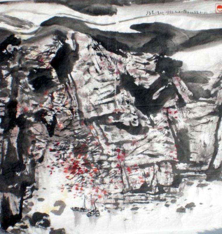 LIU Yiyuan - Disegno Acquarello - landscape with boats