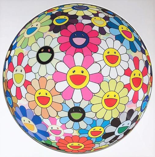Takashi MURAKAMI - Grabado - Flower Ball Pink