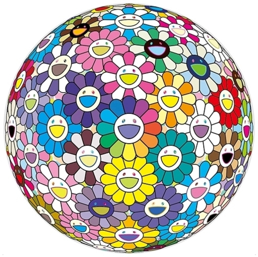 Takashi MURAKAMI - Print-Multiple - Thoughts on Matisse