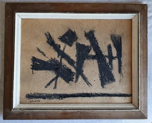 Avshalom OKASHY - Disegno Acquarello - Composition, 1950