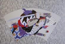 Hisashi OTSUKA - Grabado - Sword of Strength