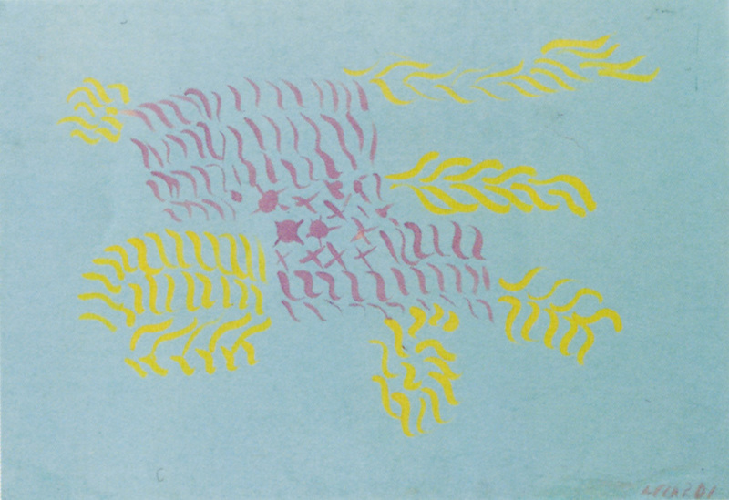 Carla ACCARDI - Painting - Giallo Rosa