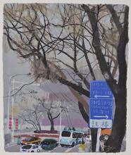 WANG Yuping (1962) - Di'anmen Street