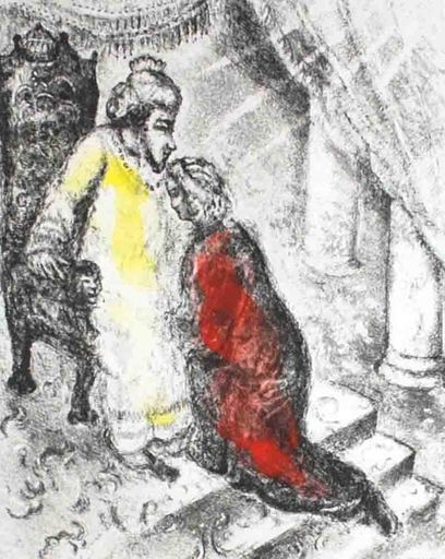 Marc CHAGALL - Grabado - David and Absalom