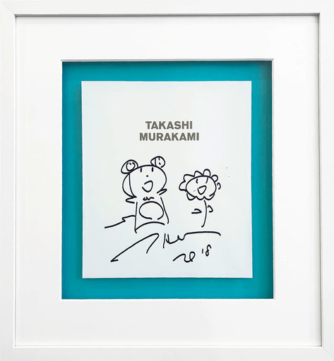 Takashi MURAKAMI - Drawing-Watercolor - Bear and Flower