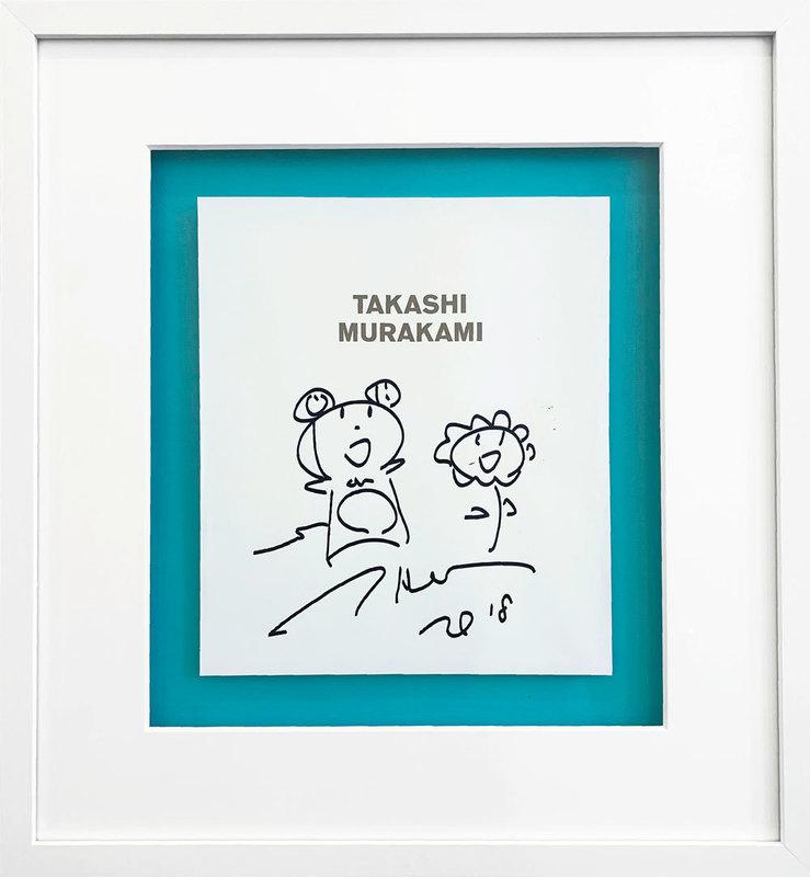 Takashi MURAKAMI - Dibujo Acuarela - Bear and Flower