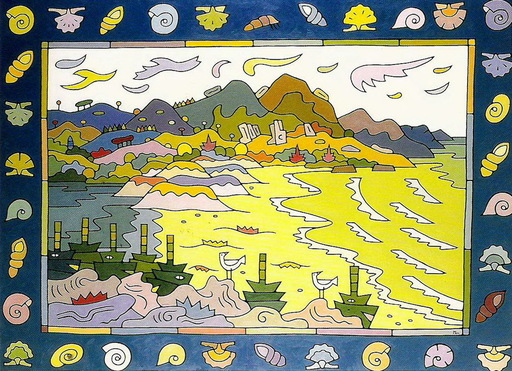Jorge PETEIRO - Pintura - monte de louro