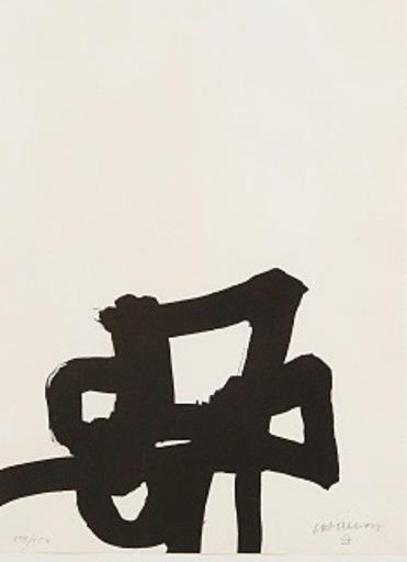 Eduardo CHILLIDA - Print-Multiple - Dentro y fuera