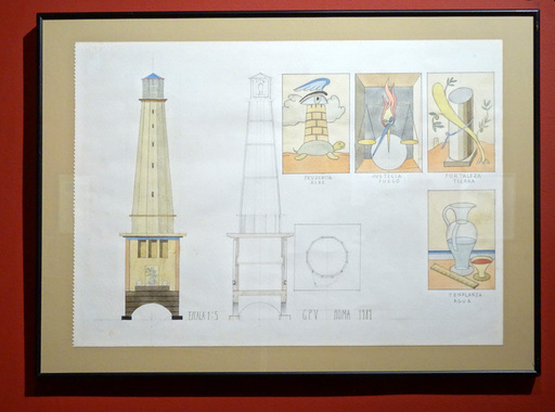 Guillermo PÉREZ VILLALTA - Drawing-Watercolor - Torre faro de las virtudes