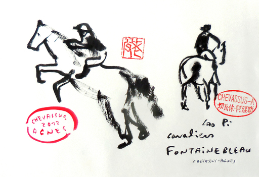 Jean-Pierre CHEVASSUS-AGNES - Dessin-Aquarelle - 2 cavaliers à FONTAINEBLEAU (77)