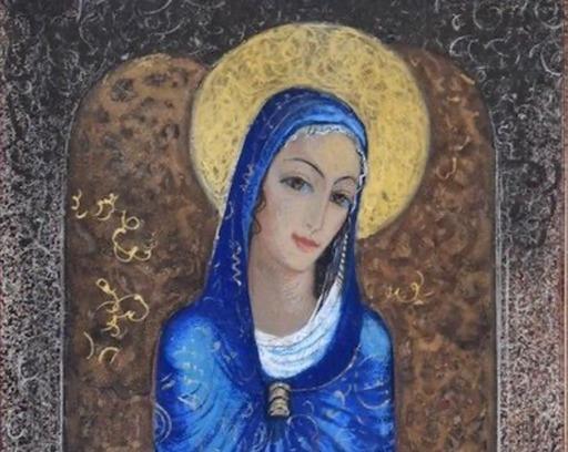 Gustave MIKLOS - Zeichnung Aquarell - Vierge sur fond or