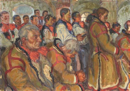 Otto OTTMAR - Peinture - IN VLČNOV