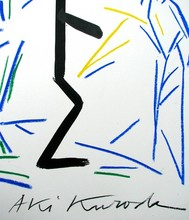 Aki KURODA - Gemälde - « Swing N°2 »