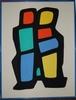 Émile LAHNER - Dibujo Acuarela - composition abstraite