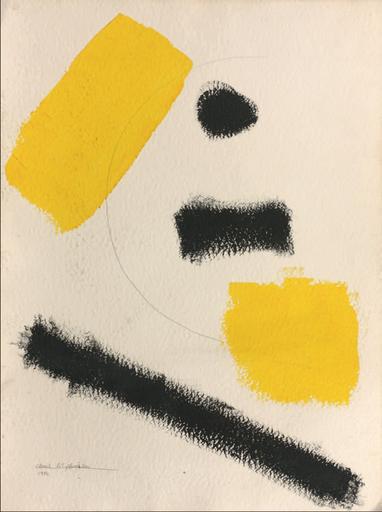 Gérard ZLOTYKAMIEN - Drawing-Watercolor - Sans titre