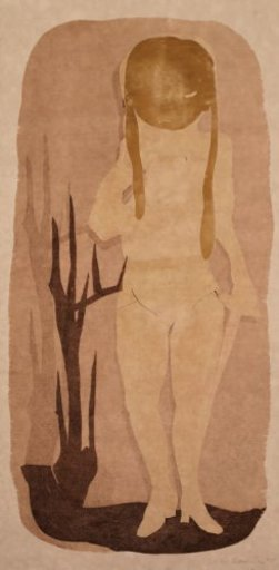 Leiko IKEMURA - Print-Multiple - Amazonas 11