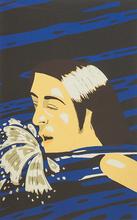 Alex KATZ (1927) - Olympic Swimmer