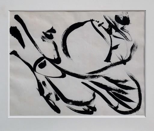 Christian DOTREMONT - Zeichnung Aquarell - Logogram