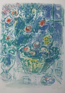 Marc CHAGALL, *Corbeille de Fruits et Ananas