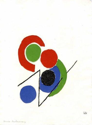 Sonia DELAUNAY-TERK - Print-Multiple - Juste présent planche 1