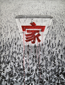 SHENG Qi - Painting - Homeland