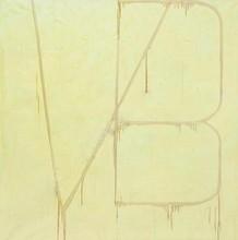 Wilhelm SASNAL - Peinture - Vanish and Butter