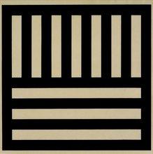 索尔·勒维特 - 版画 - Black Bands in Two Directions