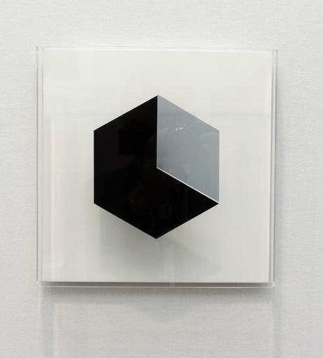 Gerhard FRÖMEL - Skulptur Volumen - Würfel Vario III