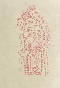 BAGYI AUNG SOE - Drawing-Watercolor - Untitled