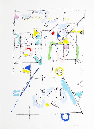 Manuel HERNÁNDEZ MOMPO - Print-Multiple - S/T