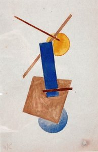 Ivan Vasilievitch KLIUN, Composition