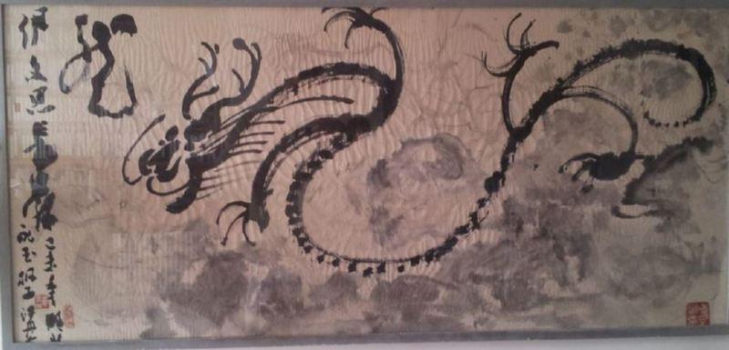 HUANG Yongyu - Dessin-Aquarelle - Dragon