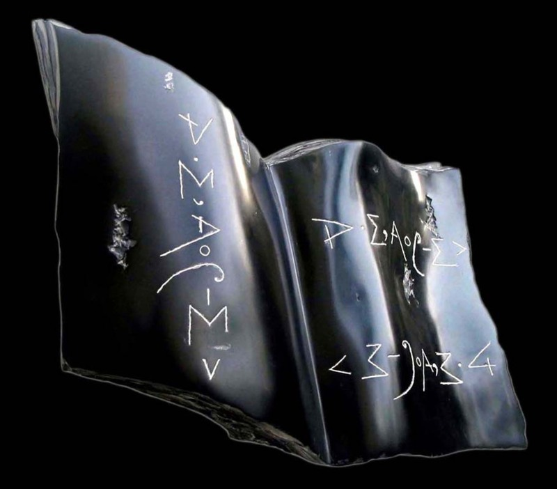 Marian SAVA - Sculpture-Volume - SOURCE