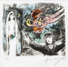 Marc CHAGALL (1887-1985) - The Little Bride