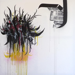 A1ONE - Painting - ISHQ  -  Paris 04