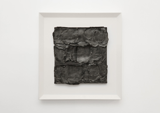 Reiji KIMURA - Peinture - Untitled